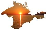 Возьму попутчиков на отдых в Крым (15 июня)