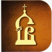 Изготовление церковной утвари,  предметов внутреннего обихода.
