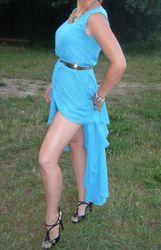 платье летнее недорогое новое
